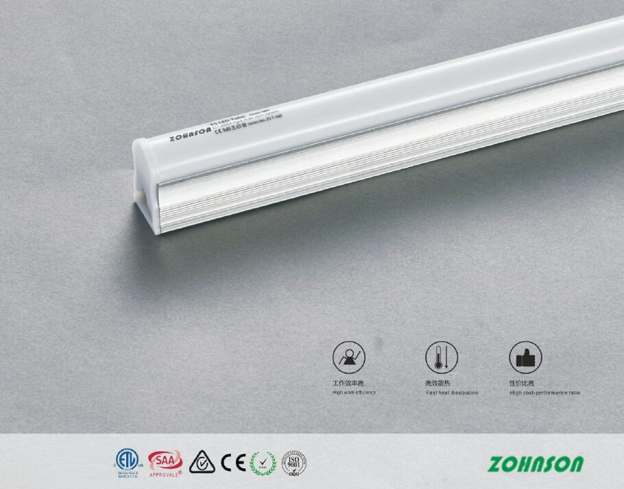 T5 led  tube Intergrated 0.3m 1ft 5w