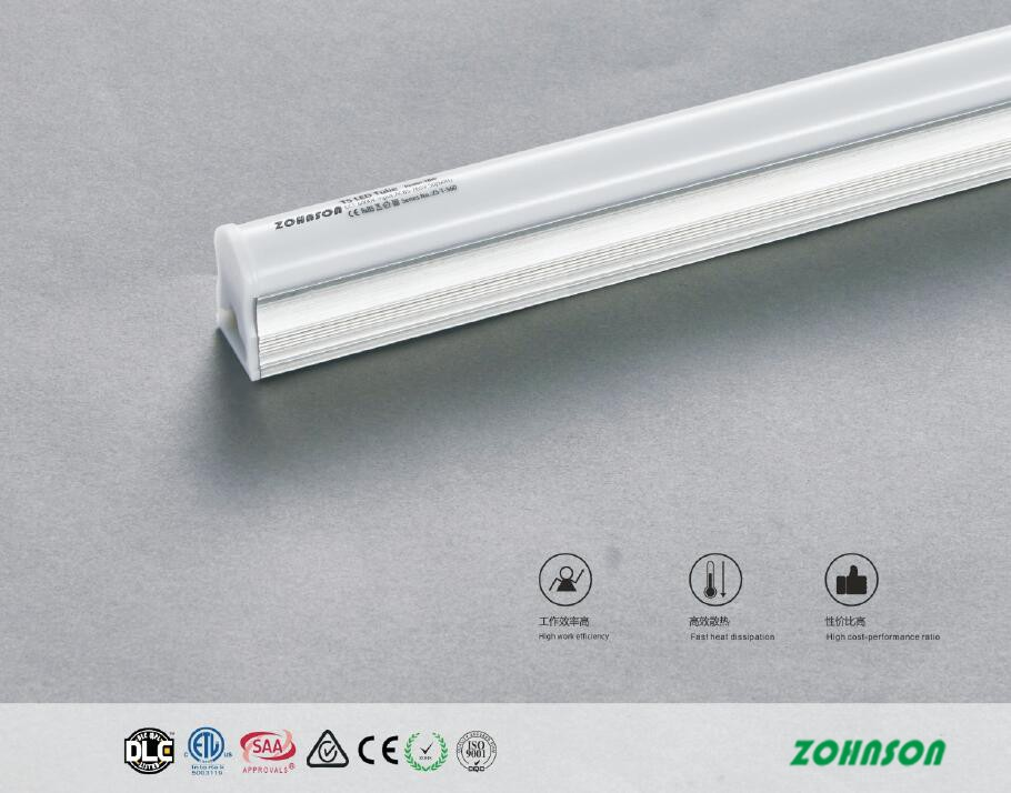T5 led  tube Intergrated 0.6m 2ft 9w
