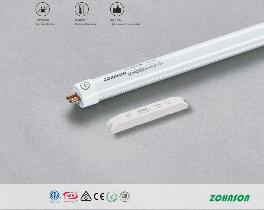 T5  led  tube 2ft 7w with G5 pins