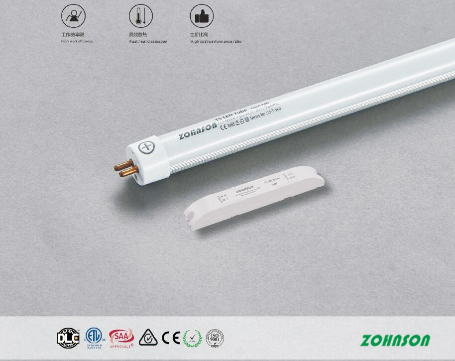 T5  led  tube 5ft 22w with G5 pins
