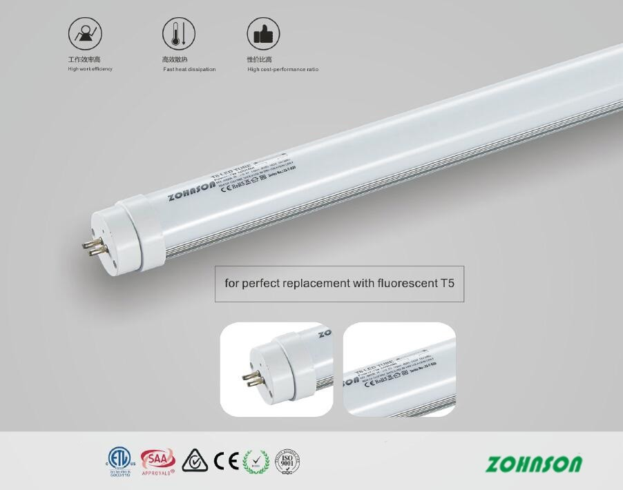 T5  led  tube 2ft 7w (T8 tube with G5 pins)