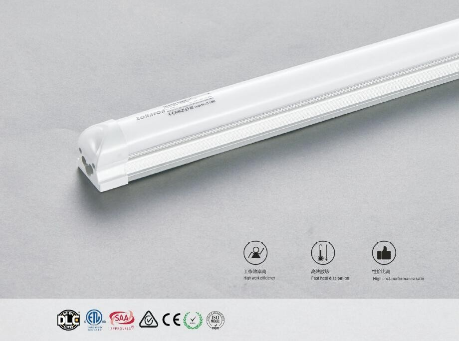 T8 tube Integrated 1500mm 25w